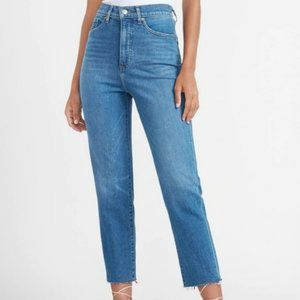 NEW - Express Super High Rise Mom Jeans